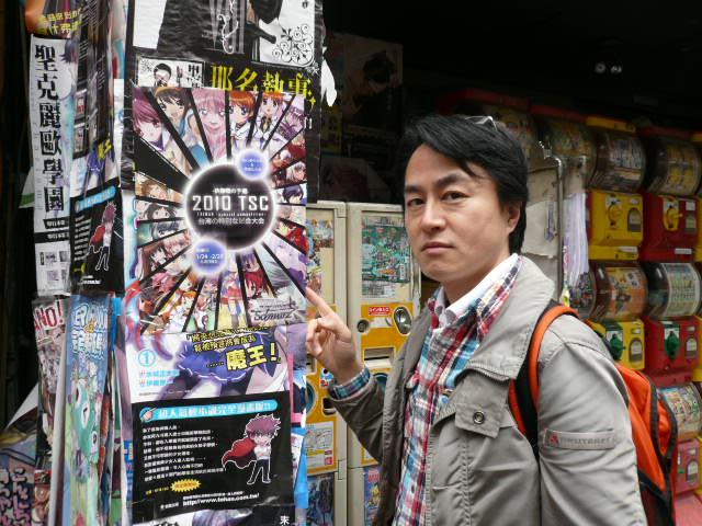 台湾2010_2_21 039
