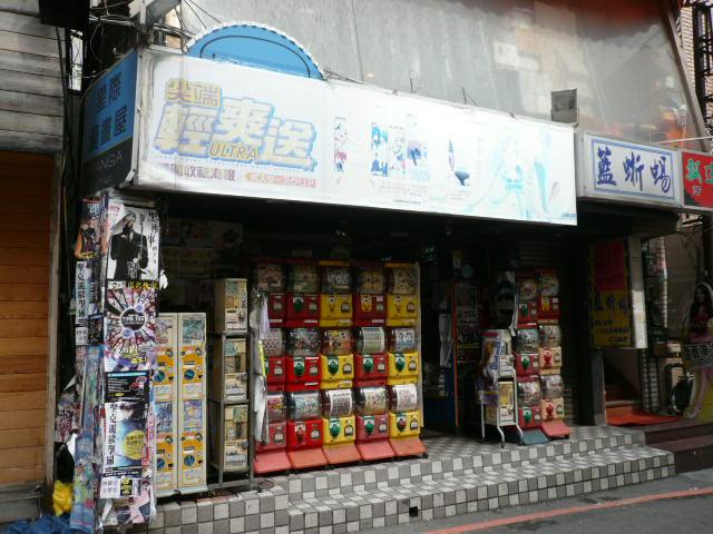 台湾2010_2_21 001