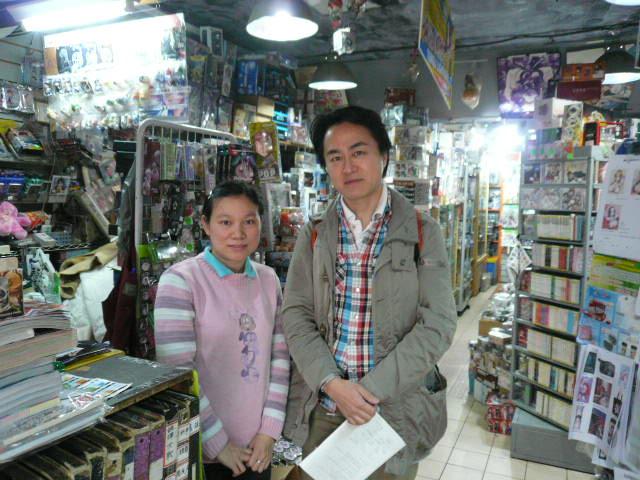 台湾2010_2_21 030