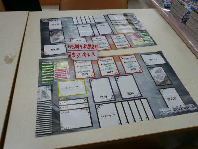 台湾2010_2_21 089