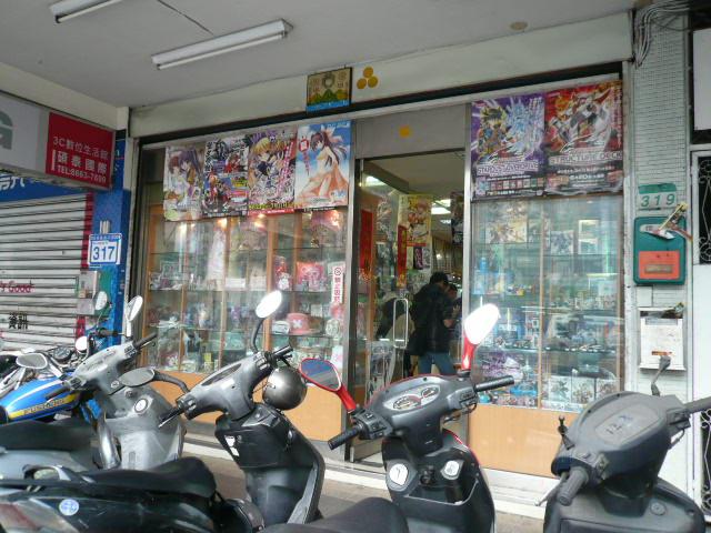 台湾2010_2_21 082