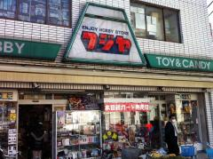文字通りヱスビー食品にちなんだSB通り沿い。昭和12年に引っ越していらっしゃいました。