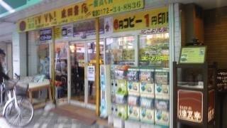 SH370060_20110327005502.jpg