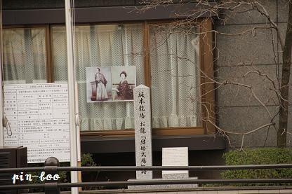 3.12京都11