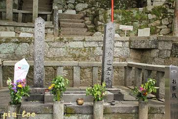 3.27龍馬墓