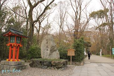3.27京都12