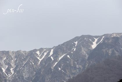 5.3大山1