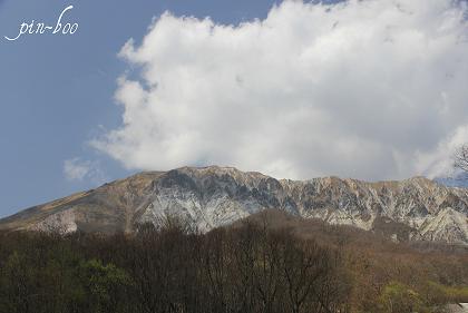 5.3大山2