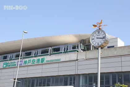 5.30神戸空港1