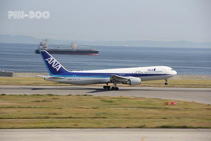 5.30神戸空港5