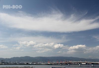 5.30神戸空港7