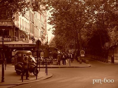 パリ(08.06.16) 011