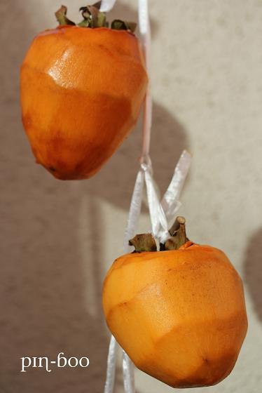 11.30干し柿
