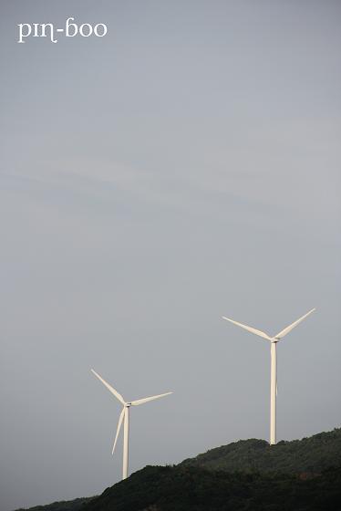 12.12風車