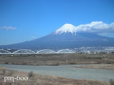 12.29富士山