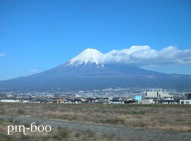 12.29富士山1