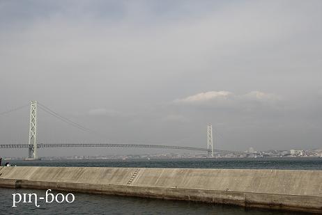 1.28橋