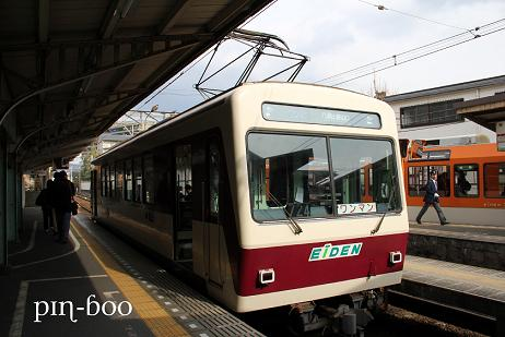 1.29叡山電鉄2