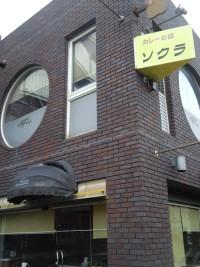 20101024049.jpg
