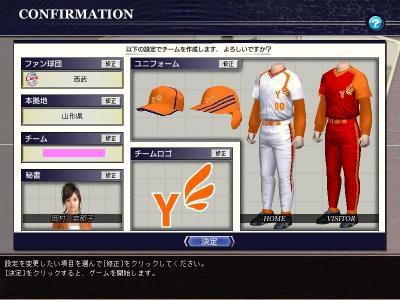 YTOscreen002.jpg