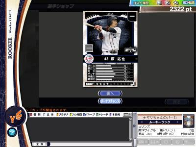 YTOscreen003.jpg