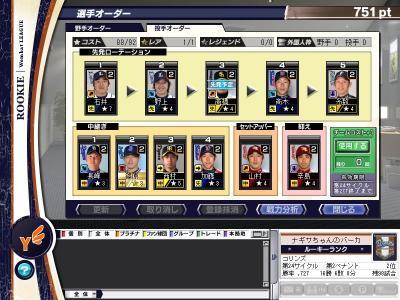 YTOscreen006.jpg