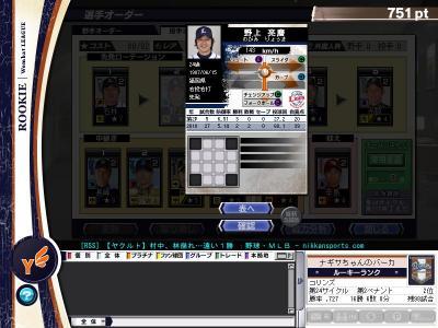 YTOscreen007.jpg