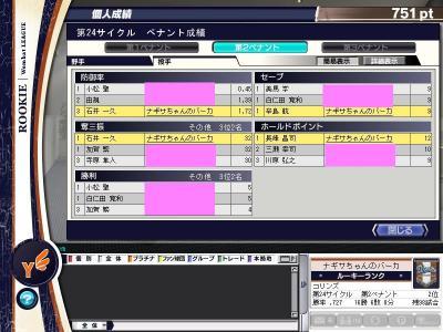 YTOscreen010.jpg