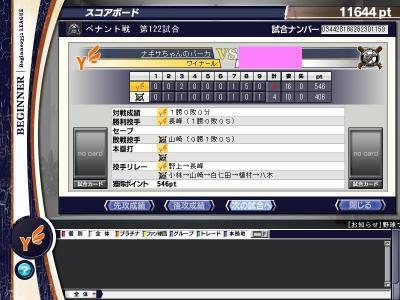 YTOscreen012.jpg