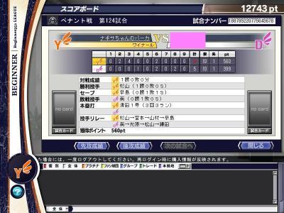 YTOscreen013.jpg