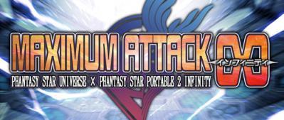 maximum_attack_infinity.jpg