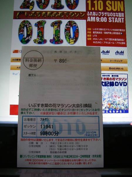 a20091226_00a_20091226124052.jpg