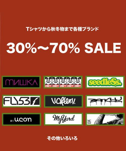 sale_blog.jpg