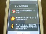 DSCF0007_20100305114829.jpg