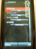 NOKIA_5800_XM_+JforS6000003.jpg