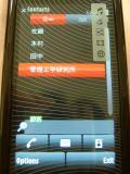 NOKIA_5800_XM_+JforS6000005.jpg