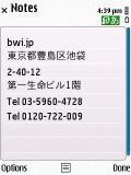 NOKIA_N86_+JforS60_0005.jpg