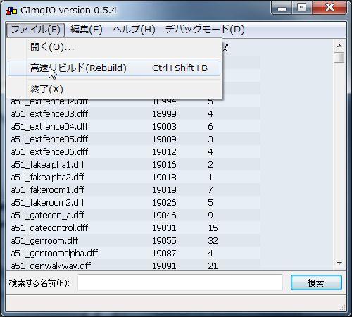 20120111005937014.jpg