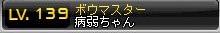 Maple130214_140822.jpg