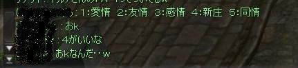 ドロ分配シーン3