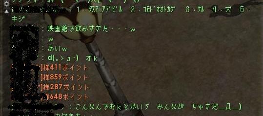 ドロ分配シーン6