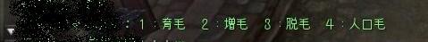 ドロ分配シーン4