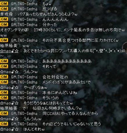 130208z10.jpg