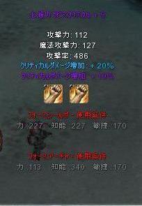 ラピクリ+9