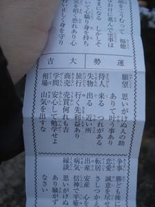 k105-2.jpg