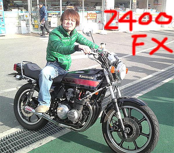 P10236.jpg
