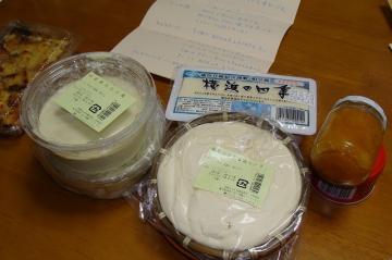 ザル豆腐と青豆のお豆腐