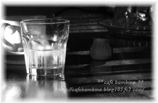 グラス~1
