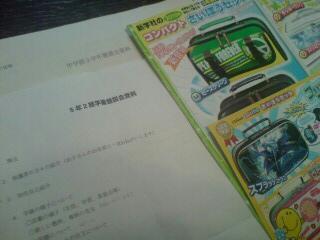 20100415200958.jpg