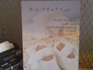 20100622180745.jpg